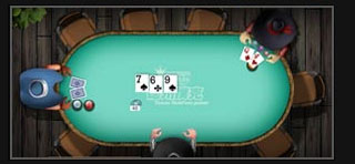 Texas holdem no limit raise rules