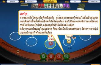 Ruby888 การเล่น Blackjack