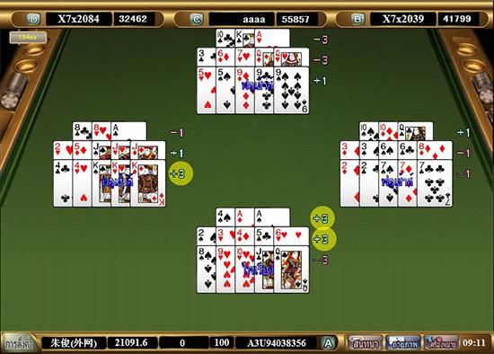 ruby888 poker