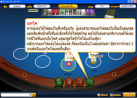 blackjack royal ruby