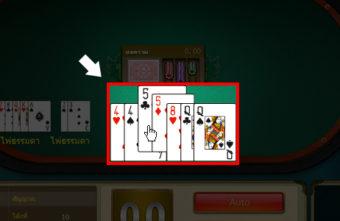Ruby888 Paigow Poker